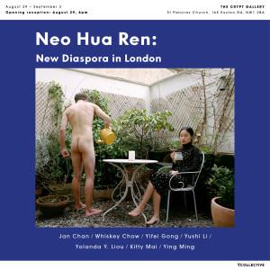 Neo Hua Ren Poster